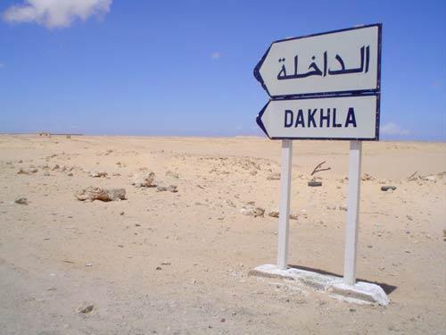 Le festival de Dakhla dans la tourmente