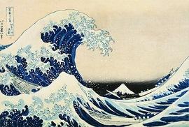 Apprendre à déchirer dans les vagues