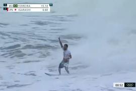 Italo Ferreira devient le 1er champion olympique de surf !