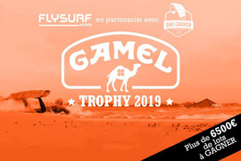 Gamel Trophy is on !