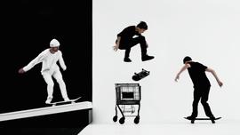 Skate et art visuel