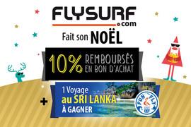 La boutique de Noël de Flysurf.com