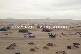LOST TO THE DESERT
