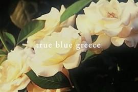 La Grèce avec Stefan Spiessberger