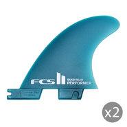 DERIVES FCS II PERFORMER NEO GLASS MEDIUM SET DE 2