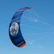 AILE DE KITESURF FLYSURFER PEAK TRAINER 01.3M
